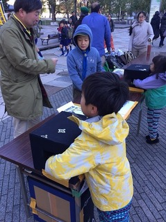 20171112 中野まちめぐり博_171114_0016.jpg