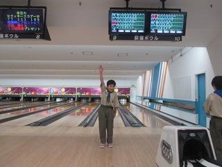 Bowling まさと.jpg