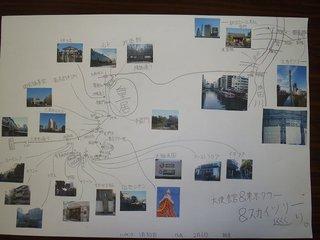 ルートマップ(朝倉).jpg