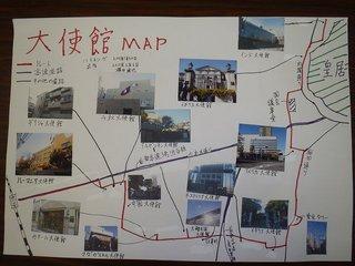 大使館マップ(横手).jpg