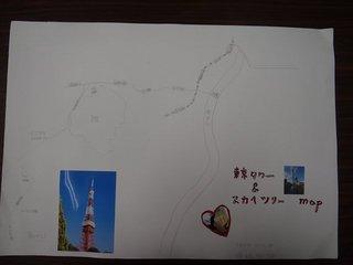東京〜スカイツリー(横手).jpg