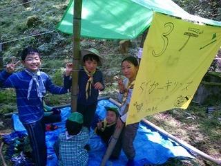 2016年8月CS夏キャンプ!_303.jpg