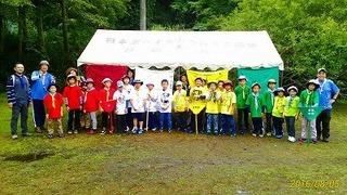 2016年8月CS夏キャンプ!_437.jpg
