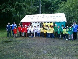 2016年8月CS夏キャンプ!_438.jpg