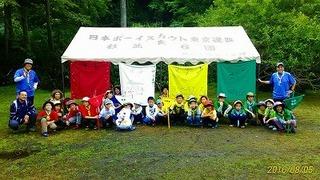 2016年8月CS夏キャンプ!_440.jpg
