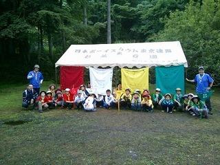 2016年8月CS夏キャンプ!_441.jpg