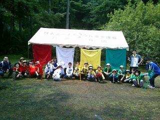 2016年8月CS夏キャンプ!_443.jpg