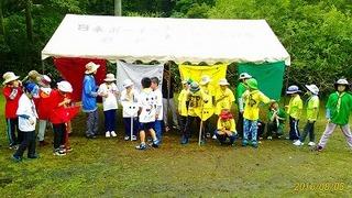 2016年8月CS夏キャンプ!_446.jpg