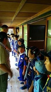 2016年8月CS夏キャンプ!_469.jpg