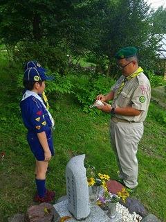 2016年8月CS夏キャンプ!_548.jpg