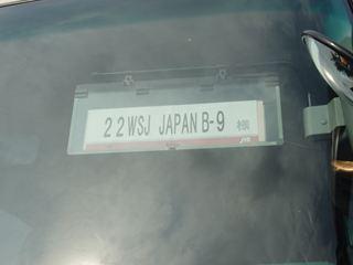 003_CIMG2947_R.JPG