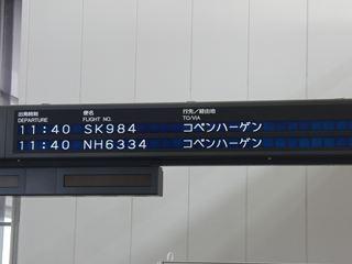 004_CIMG2965_R.JPG