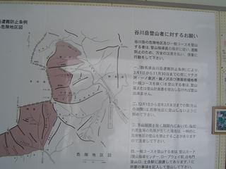 DSC00165_R.JPG