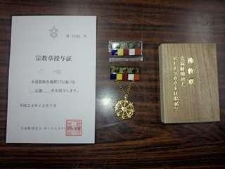 DSC_0124_R.jpg