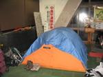 H22雪中キャンプ003
