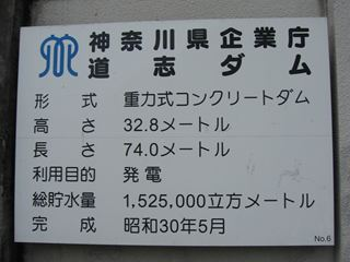 IMG_2295_R.JPG